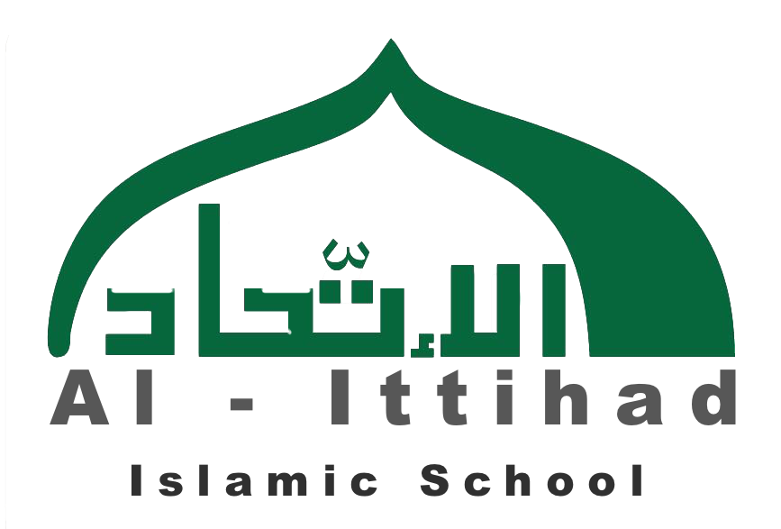 Al-Ittihad Islamic School Legenda Wisata